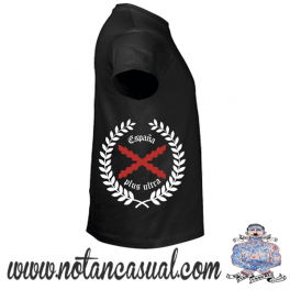 https://www.notancasual.com/4122-thickbox_leoshoe/camiseta-plus-ultra.jpg